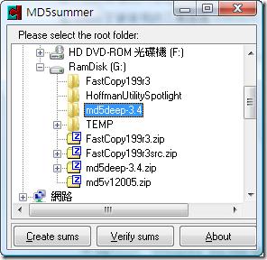 MD5summer - Windows MD5 Sum generator