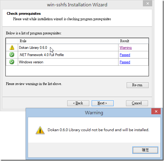 介紹好用工具: SSH Filesystem (簡單好用的SSH 檔案系統)   The Will