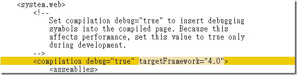 """修正 <compilation debug=""""true""""> 標籤,並新增 targetFramework=""""4.0"""" 屬性"""