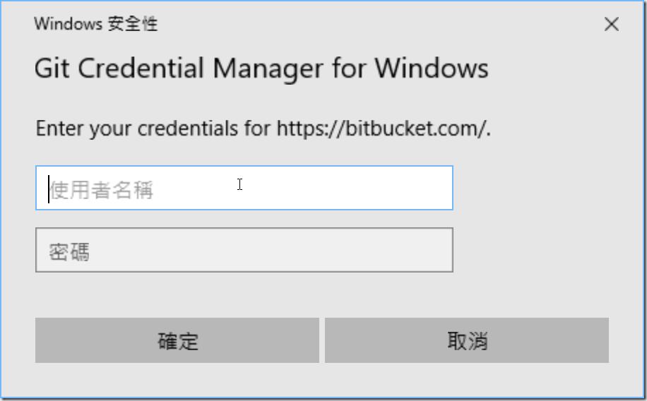 如何透過Git Credential 管理透過HTTP 通訊協定存取儲存庫的帳號