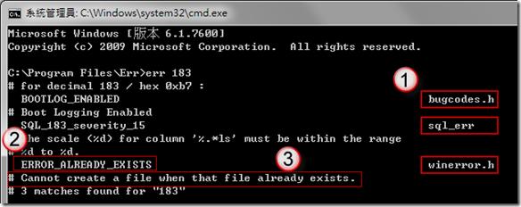 編號 1 是 Err.exe 在哪個 Header 檔案中找到錯誤碼的定義,編號 2 是找到的常數定義,編號 3 是對應的註解,而這個註解正是可以幫我們更容易利用 Google 大神找到解答的關鍵!